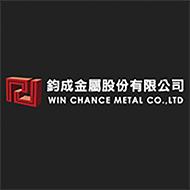 Win Chance Metal Co., Ltd.