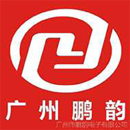 Peng Yun Electronics Co., Ltd.