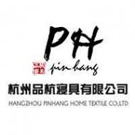 Hangzhou Pinhang Home Textile CO., LTD