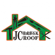 Shandong Jiacheng Stone Chip Coated Steel Roof Tiles  Co. Ltd