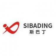 Zhejiang Sibading Sports Goods Co.,LTD