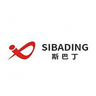 Zhejiang Sibading Sports Goods Co.,LTD