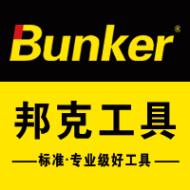 Shandong Bunker Tools Co., Ltd.