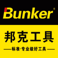 Shandong Bunker Tools Co., Ltd.