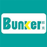 SHANDONG BUNKER COMMODITY CO., LTD
